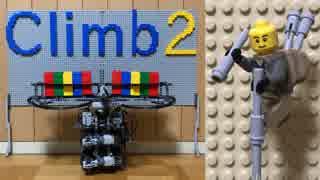 LEGOで柱を伸ばしながら柱を登るマシンを