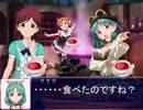 【妖精可奈】美咲とティンカナベルのお話 その4 #まほー使いまつり【Novelsm@ster】