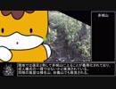 【ポケモンGO】赤城山攻略RTA