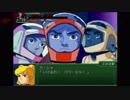 【第3次スーパーロボット大戦α -終焉の銀河へ-】 プレイ動画 Part129