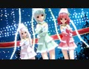 【MMD】らぶ式Mint・Yuki・Rougeで『愛言葉Ⅲ』1080p