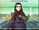 12月のトゥルーラブストーリーR プレイ動画 その4