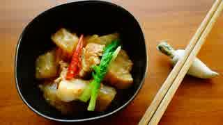 【豚大根】ひとり大根料理祭り。14種【鶏大根】
