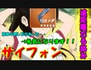 """【サイフォン】【動画内告知】最強戦術漁夫で優勝してみた""""""""..."""