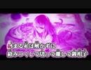 【ニコカラ】Nectar +7【Off Vocal】