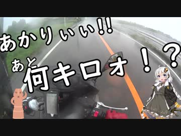 【 Star Akari Automotive 】 2018 GW Kyushu Touring 6 【 Ninja400 】
