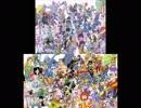 組曲『ニコニコ動画』絵描き歌を比較した【10年越し】