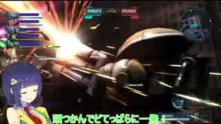 【バトオペ2】初心者セイカのジュアッグp