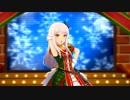 【デレステ MV】「Snow Wings」 イヴ・サンタクロース クラリス 望月聖 今井加奈 相原雪乃 ドレスコーデ