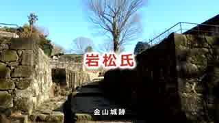【戦国時代解説】 戦国への道 第4集 「足利成氏、執念の戦い(3/4)」