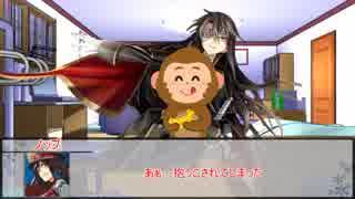 【シノビガミ】忍道乱舞 第四話【実卓リプレイ】