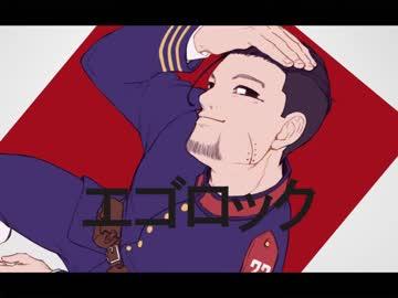 【手描き金カム】オガロック