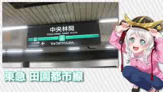 電車トーイツA to Z☆