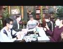 ゲーム実況天国TRPG公開収録 part.4