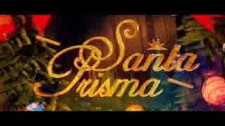 魂音泉 - Santa Prisma / 心ノ音 III Trailer