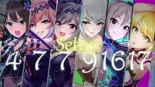 【卓m@s】リプレイ-セレナーデ- PART5【ダ