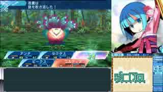 【世界樹の迷宮X】妄想力豊かな初見HEROIC実況プレイ_Part14