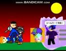ホモと見るこの世の終わりみたいな小学生の公開オナニー Scratchの合作.mp4