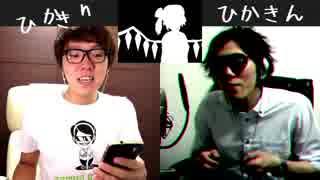 【動画版】ひ かきnvsHIKAKIN B ad ap ple