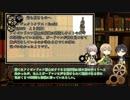 【文アル】文豪達と楽しむSCP解説03