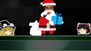 【ゆっくり解説】クリスマスと都市伝説 【年末特番】【今年のクリスマスも中止です】