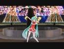 [MMD] 愛言葉Ⅲ --- YYB式初音ミク-Christmas ver-