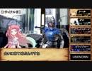【シノビガミ】紅を継ぐもの3話【実卓リプレイ】
