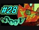 【実況プレイ】勇者しないで、ラブを集めるよ!-Part28-【moon】