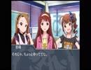 【ダイジェスト】アイドル達が大学実業団駅伝を見ていくようです 平成最終シーズン【振り返り】