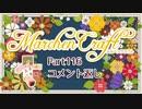 MarchenCraft~メルヘンクラフト~Part.116=コメント返し=【Minecraftゆっくり実況】