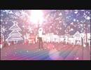 【ユーリ!!!onMMD】勇利くんでミュージック ミュージック