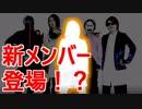 【M.S.S.Phantasia】サンタさんがyosiyoshiの夢を叶えてみた【歌ってみた】