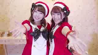 【ふぇありぃずぅ】ラブポーション【サンタさんで踊ってみた】