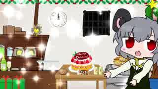 クリスマスパーティーを開くNYN姉貴