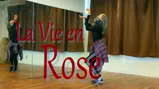 【花柄】La Vie en Rose - IZ*ONE【踊ってみた】