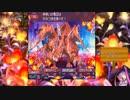 【セブンスドラゴン】嬲られ旅【VOICEROID実況】 part7