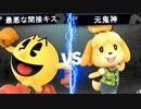 【第一回】スマブラSP CPUトナメ実況【一回戦第八試合】