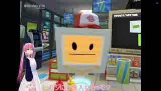 【Job Simulator】クリスマスの労働シミュ