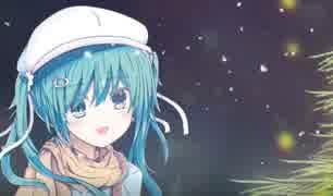 【初音ミク】雪が溶けても~Even if the snow melts~【オリジナル曲】
