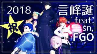 【Fate/MMD】言峰メルシィ【sn/FGO】