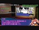 【シノビガミ】ひとくちでコメ返し+聖夜のクリムゾンスマッシャー【一話完結】