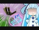 [VOICEROID実況]コトノハひとくちゲーム部「Superflight」