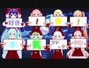 【MMD】女性VOCALOIDが踊る「好き!雪!本気マジック」