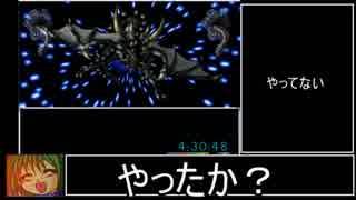 【RTA】D.D. -黒の封印- 4時間43分32秒 Pa