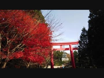【ゆっくり】本宮山(東三河)表参道攻略RTA 01:26:43