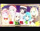 【クリスマス】プリエール・ノエル【歌ってみた】