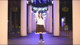 【クリスマス・イブ】 星屑オーケストラ 踊ってみた 【れいむ】
