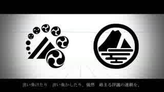 【人力刀剣乱舞】少女ケシゴム【W山姥切】