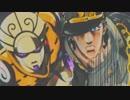 【ジョジョEoH】天国DIOをアニメ5部BGMで処刑してみた【サントラ発売記念】