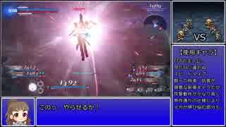 【モバマス/DFFNT】HP攻撃の当て方(茶番編)【1/2】
